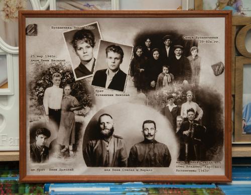 Реставрация фотографии - семейный портрет восстановлен