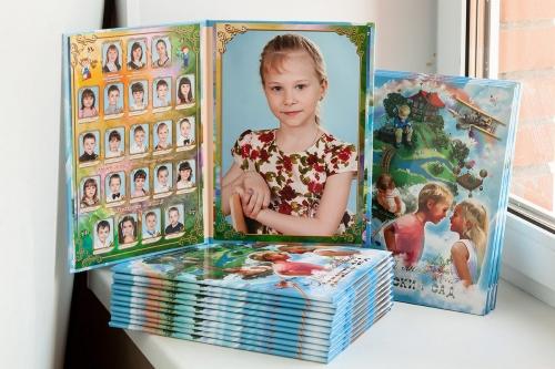 Альбом в детский сад