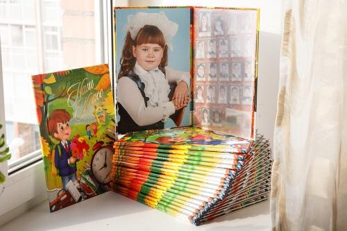 Фотоальбом в школу для начальных классов